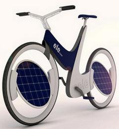 ელექტრო ველოსიპედების შეძენა
