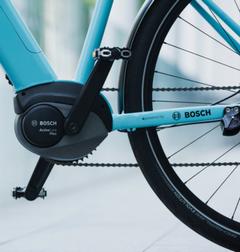 ელექტრო ველოსიპედის ყიდვა