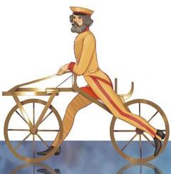 ველოსიპედის ისტორია 2