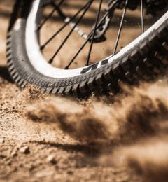 ველოსიპედის საბურავების შეძენა