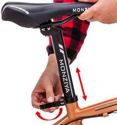ველოსიპედის სკამის სიმაღლე