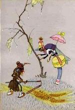 ივანე კრილოვი - ჭრიჭინა და ჭიანჭველა
