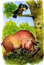 ივანე კრილოვი - ღორი მუხის ქვეშ