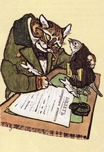 ივანე კრილოვი - კატა და ბულბული