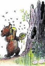 ივანე კრილოვი - მეფუტკრე დათვი