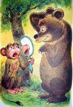 ივანე კრილოვი - სარკე და მაიმუნი