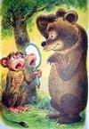 სარკე და მაიმუნი