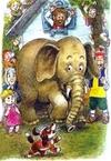 სპილო და ფინია
