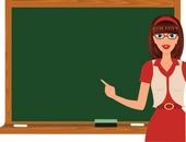 საზრიანი მასწავლებელი