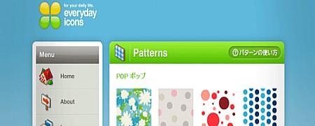 ფონების და ტექსტურების ონლაინ რესურსები - Everyday Icons