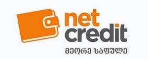 სწრაფი სესხები - netcredit.ge