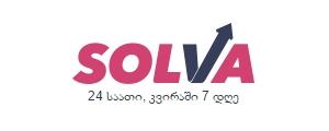 სწრაფი სესხები - solva.ge
