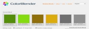 ფერებთან მუშაობის ონლაინ-სერვისები - Color Blender