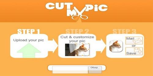 სურათის კუთხეების მომგვრალება ონლაინ რეჟიმში - Cutmypic
