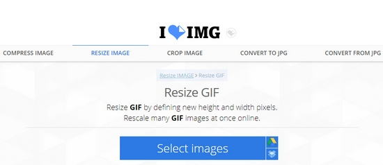 გიფ (GIF) ფაილების რედაქტირება