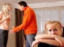 უგრძნობი მშობლები