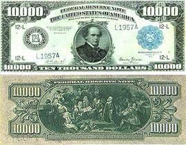 დოლარის ბანკნოტები - 10.000 დოლარი