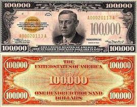 დოლარის ბანკნოტები - 100.000 დოლარი