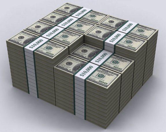 ერთი მილიონი დოლარი