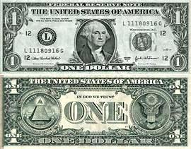 დოლარის ბანკნოტები - 1 დოლარი