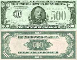 დოლარის ბანკნოტები - 500 დოლარი