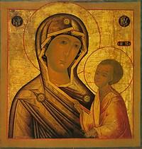 ხუთგზის ლოცვები ღვთისმშობელი მარიამის მიმართ