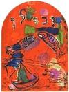 ებრაული ჰოროსკოპი - სივანი