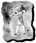 თოტი - ეგვიპტური ჰოროსკოპი