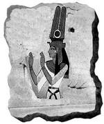 ნუტი - ეგვიპტური ჰოროსკოპი