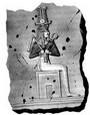 ეგვიპტური ჰოროსკოპი - ოსირისი