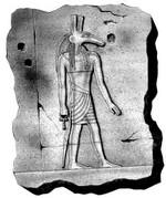 სეთი - ეგვიპტური ჰოროსკოპი