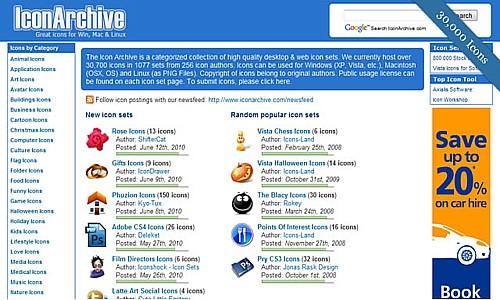 იკონების ძებნის საუკეთესო რესურსები - Icon Archive