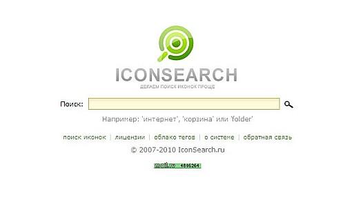 იკონების ძებნის საუკეთესო რესურსები - IconSearch