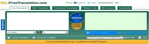 ონლაინ მთარგმნელები და ლექსიკონები - Freetranslation
