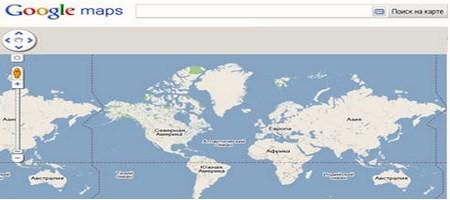 ონლაინ რუქები და ატლასები - Maps.google