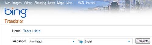 ონლაინ მთარგმნელები და ლექსიკონები - Microsofttranslator