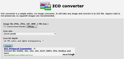 იკონების ონლაინ კონვერტორი - Icoconverter