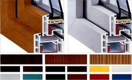 მეტალოპლასტმასის კარ-ფანჯრის ფერები/დიზაინი