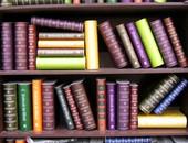 წიგნების თარო