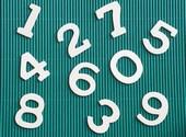 დაასახელეთ რიცხვი