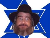 ებრაული ხუმრობა