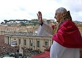 მათთვის, ვინც რაიმე მაინც იცის კათოლიციზმზე