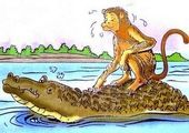 """ნიანგების """"ხიდი"""" მაიმუნებისათვის"""