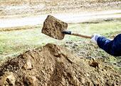 რამდენს იწონის მიწა?