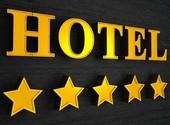 ხუთვარსკვლავიან სასტუმროში