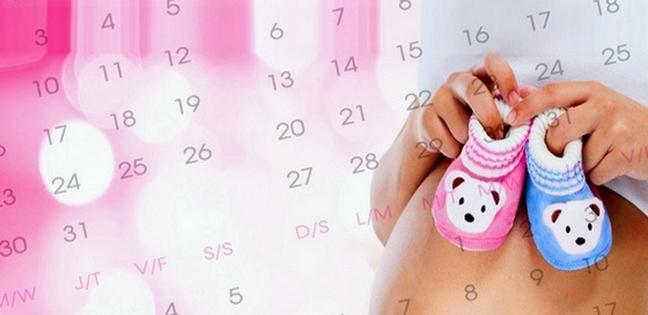 ფეხმძიმობის კალენდარი კვირების მიხედვით
