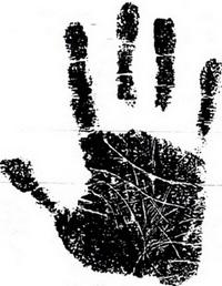 მგრძნობიარე-პატარა ტიპის ხელი