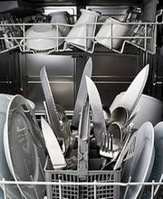 ჭურჭლის სარეცხი მანქანის სამუშაო კამერა