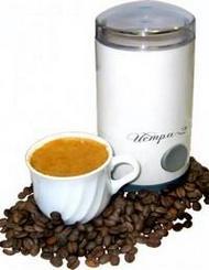 როტაციული ყავის საფქვავის კონტეინერის მოცულობა