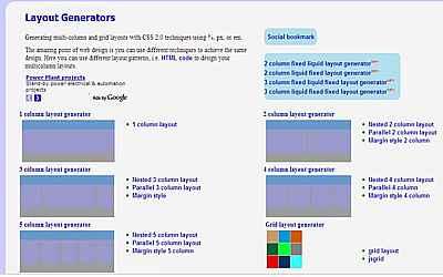 საიტის შაბლონების გენერატორები - Layout Generators